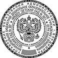 печать сбербанка россии образец картинки
